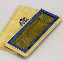 筆皿 蟹 名取川 雅司 銅像 ふで皿 和雑貨 小物 文房具 ステーショナリー