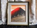 青柳大雲 赤富士 肉筆 日本画 絵画 新品