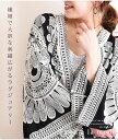 羽織るだけ華やかロングカーディガン。レディースファッション トップス カーディガン 長袖 麻 コットン ナチュラル レース フリーサイズ M L Mサイズ Lサイズ サワアラモード