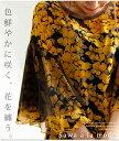 ふわり広がる、花咲くフレアスリーブトップス トップス カットソー イエロー 黄色 花柄 レディースファッション ナチュラル otona kawa..