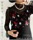 咲き誇る花刺繍の上品ワンピ ワンピース ロング ブラ