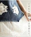 こだわりの愛らしさを添えて。レディスファッション トップス コットン 綿 ブルー Fサイズ フリーサイズ M L LL Mサイズ Lサイズ LLサイズ 9号 11号 13号 15号 アラモード alamode 20代 30代 40代 50代 otona kawaii 可愛い カワイイ ナチュラル 春夏