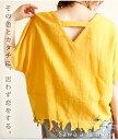 オトナの遊びを存分に。 トップス カットソー イエロー yellow 黄色 半袖 イレギュラー 裾デザイン レディースファッション ナチュラル otona kawaii フリーサイズ F Fサイズ M L LL Mサイズ Lサイズ LLサイズ サワアラモード sawa alamode