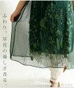 ふんわり、草花芽吹く刺繍 ワンピース ロング グリーン 緑色...