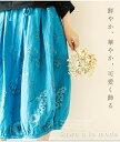 鮮やか、華やか、可愛く飾る。ボトムス スカート ミディアム ブルー blue 綿 春夏 レディースファッション ナチュラル mori 森ガール o..