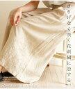 さりげなく裾に咲く花刺繍パンツ。レディース ファッション パンツ サブリナ ベージュ 麻 綿 花 刺繍 フリーサイズ M L LL Mサイズ Lサ..