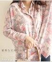 優雅な花柄シャツ。 トップス シャツ 柄物 長袖 花柄 花模...