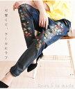 可愛くて、クールにラフ。レディース ファッション パンツ ロングパンツ デニム ロング丈 ブルー フリーサイズ M L LL Mサイズ Lサイズ..