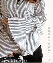 優雅な袖のお洒落シャツ トップス シャツ 柄物 長袖 ホワイ...