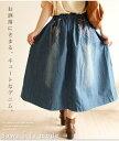 キュートなデニム、ひらり舞う。レディース ファッション ボトムス スカート ロング丈 ブルー フリーサイズ M L LL Mサイズ Lサイズ LL..