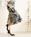 デザイン躍る、優雅に華やか。レディース ファッション ボトムス スカート ミディアム丈 ブラック フリーサイズ M L LL Mサイズ Lサイ..