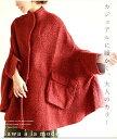 カジュアルに暖かく 大人のカラー。レディース ファッション アウター コート 長袖 ミディアム丈 レッド フリーサイズ M L LL Mサイズ Lサイズ LLサイズ 9号 11号 13号 15号 サワアラモード アラモード alamode 可愛い服 otona kawaii かわいい服
