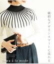 繊細なデザインスマートに流れる。レディース ファッション トップス 長袖 ミディアム丈 ホワイト フリーサイズ M L LL Mサイズ Lサイ..