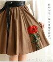 エレガントな薔薇の花付きフレアスカート。レディース ファッション スカート 薔薇 カーキ色 ウエストゴム フリーサイズ M L LL Mサイ..