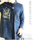爽やかにカジュアルで。レディース ファッション トップス シャツ 長袖 ミディアム丈 ネイビー フリーサイズ M L LL Mサイズ Lサイズ L..