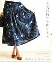 大人の柄で上質コーデ。レディース ファッション ボトムス スカート ロング丈 ネイビー フリーサイズ M L LL Mサイズ Lサイズ LLサイズ..