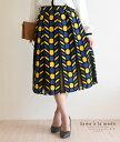 クロッシュが可愛いスカート レディースファッション M L LL Mサイズ Lサイズ LLサイズ 9号 11号 13号 15号 サワアラモード アラモード sawaalamode 可愛い服 otona kawaii かわいい服