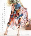 アンサンブルのロングデニムスカート レディース ファッション スカート デニム アンサンブル エスニック M L Mサイズ Lサイズ 9号 11..
