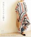 お気に入りで心躍る。ワンピース マキシワンピース レッド 春夏 五分袖 ロング丈 レディースファッション M L Mサイズ Lサイズ 9号 サワアラモード アラモード sawaalamode 可愛い服 otona kawaii かわいい服 かわいい 可愛い