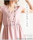 ナチュラルビューティー馴染む。ワンピース ピンク 春夏 半袖 クロップド丈 レディースファッション M L Mサイズ Lサイズ 9号 サワアラモード アラモード sawaalamode 可愛い服 otona kawaii かわいい服 かわいい 可愛い