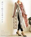 透けて魅せる華やかさ。ワンピース トップス ホワイト 春夏 長袖 ロング丈 レディースファッション M L Mサイズ Lサイズ 9号 サワアラモード アラモード sawaalamode 可愛い服 otona kawaii かわいい服 かわいい 可愛い