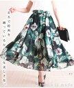 エレガントな花模様が素敵なロングスカート。レディース ファッション スカート ロング 花 ウエストゴム グリーン M L Mサイズ Lサイズ..
