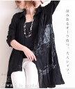 木のプリントがかっこいい裾アシメのシワ加工シャツ レディース ファッション トッ...
