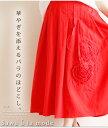 華やぎを添えるバラのほどこし スカート 麻 リネン 赤 バラ 刺繍 ロング ウエストゴム レディースファッション M L Mサイズ Lサイズ 9..