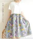 可愛いも綺麗もほしいから。ワンピース スカート セットアップ ホワイト 綿 春夏 半袖 クロップド丈 膝丈 レディースファッション M L Mサイズ Lサイズ 9号 サワアラモード アラモード sawaalamode 可愛い服 otona kawaii かわいい服 かわいい 可愛い