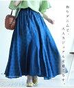 六角形模様がお洒落なデニムロングスカート。レディース ファッション スカート デニム ブルー ロング 六角形 M L Mサイズ Lサイズ 9号..