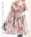 エレガントな花柄が素敵な半袖ワンピース レディース ファッション ワンピース 花 ピンク 半袖 Aライン フレア M L Mサイズ Lサイズ 9号 11号 サワアラモード アラモード sawaalamode 可愛い服 otona kawaii かわいい服