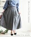 美しくさりげない広がり。ボトムス スカート ブラック 通年 ロング丈 マキシ丈 麻 綿 レディースファッション F フリー M L Mサイズ L..