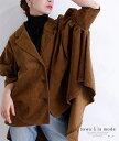テールカットのコーデュロイドルマン袖ジャケット レディース ファッション アウター ジャケット ブラウン 長袖 冬 コーデュロイ ドル..