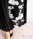 モノトーンレースとプリーツのアシメスカート レディース ファッション スカート ブラック 黒 ロング 春 夏 秋 ウエストゴム M L Mサイズ Lサイズ 9号 サワアラモード アラモード sawaalamode 可愛い服 otona kawaii かわいい服 かわいい 可愛い