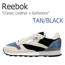 Reebok Classic Leather x Garbstore/Tan/Dust/Black【リーボック】【クラシック レザー x ガ...