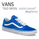【送料無料】VANS OLD SKOOL SUEDE/CANVAS/Imperial Blue/True White【バンズ】【オールドスクール】【VN0A38G1MWG】 シューズ