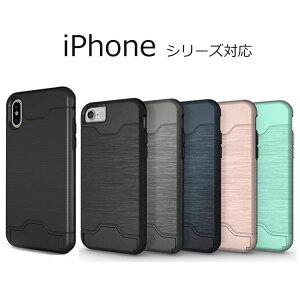 iPhone8 ケース iPhone7 カバー iPhoneX iPhone 8 Plu