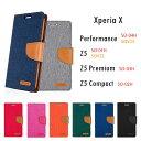 Xperia X Performance Xperia Z5 Xperia Z5 Premium Xperia Z5 Compact ケースカバー 専用 mercury CANVAS DIARY 手帳型 ケースカバー for SO-04H SOV 33 SO-01H SOV32 SO-03H キャンバス地 手帳型 エクスペリア スマホケース