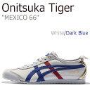 送料無料 オニツカタイガー スニーカー Onitsuka Tiger メンズ レディース MEXICO 66 メキシコ66 White Blue ホワイト ブルー D507L-0152 シューズ