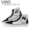 バンズ スニーカー Vans x Peanuts メンズ レ...