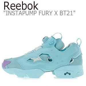 リーボック ポンプフューリー スニーカー REEBOK X BT21 メンズ レディース INSTAPUMP FURY OG MU インスタポンプ フューリー オリジナル MU KOYA コヤ BLUPEA ブルー RBKDV9878 シューズ