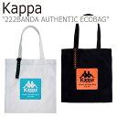 カッパ トートバッグ Kappa メンズ レディース 222BANDA AUTHENTIC ECOBAG オーセンティック エコバッグ WHITE BLACK ホワイト ブラック KKBA163UN バッグ
