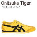 ショッピングRONI オニツカタイガー メキシコ66 スニーカー Onitsuka Tiger メンズ レディース MEXICO 66 SD メキシコ 66 TAI-CHI YELLOW BLACK イエロー ブラック 1183A036-750 シューズ