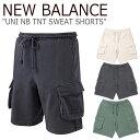 ニューバランス ハーフパンツ NEW BALANCE メンズ UNI NB TNT SWEAT SHORTS ニューバランス × ディスイズネバーザット スウェット ショーツ 全3色 NBNVA2L113 ウェア 【中古】未使用品