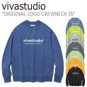 ビバスタジオ トレーナー vivastudio メンズ レディース ORIGINAL LOGO CREWNECK JS オリジナル ロゴ クルーネック 全8色 JSVT22 ウェア