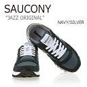 サッカニー スニーカー Saucony メンズ レディース JAZZ ORIGINAL ジャズ オリジナル NAVY SILVER ネイビー シルバー 1044-2 シューズ