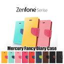 Zenfone 3 Deluxe Zenfone 3 Zenfone 2 Laser Zenfone 2 Zenfone Selfie ケース カバー mercury FANCY DIARY 手帳型 ケース カバー for ZS570KL ZE520KL ZE552KL ZE500KL ZE551ML ZD551KL