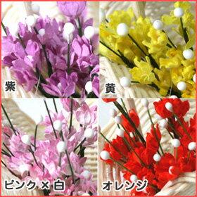 装飾造花・ミニミニフラワー(5本束)ちじれタイプSSサイズ10色アジアン雑貨販売BCDSHOP