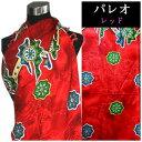 ショッピング水着 メンズ 大判パレオ・赤 マルチカバーとしても素敵アジアンファッション