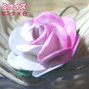 ミニバラ 装飾造花【花】Sサイズ(白×ピンク)演出・装飾小物・飾付